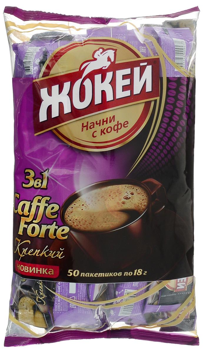 Жокей Caffe Forte растворимый кофейный напиток со вкусом молока, 50 шт