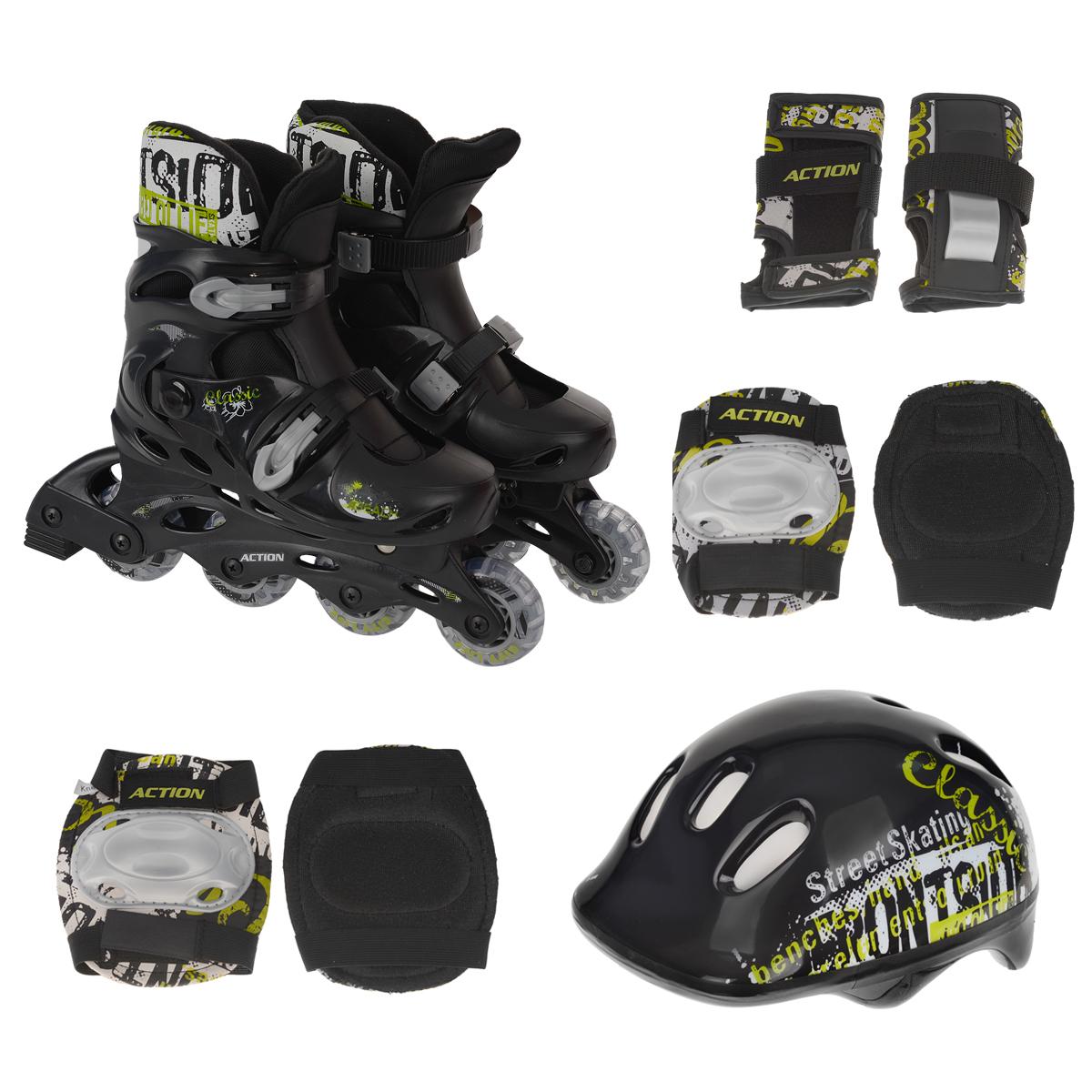 Комплект Action: коньки роликовые, защита, шлем, цвет: черный. PW-120B. Размер 35/38PW-120BРаздвижные коньки Action - это роликовые коньки любительского класса для детей и постоянно растущих подростков, предназначены для занятий спортом и активного отдыха. Коньки имеют пластиковый ботинок со съемным сапожком с раздвижным механизмом, что обеспечивает хорошую посадку и пластичность, а для еще более комфортного катания ботинки коньков оснащены двумя клипсами с фиксаторами. Облегченная, анатомически облегающая конструкция обеспечивает улучшенную боковую поддержку и полный контроль над движением. Рама изготовлена из пластика, а колеса из полиуретана с 608Z. Диаметр колес 64 мм. В каждой модели роликов есть тормоз. К роликам прилагается полный комплект защиты: шлем (из плотного пенопласта с верхним покрытием из пластика), защита рук, коленей, локтей. Двухкомпонентная система с внутренними вставками поглощает энергию удара, снимает нагрузку с суставов и снижает риск получения травм. Все это упаковано в специальную сумку-переноску-рюкзак с прозрачными сетчатым...