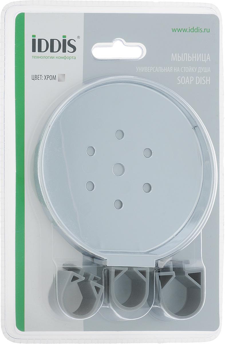 Мыльница Iddis, на стойку для душа070CP00i53Мыльница на стойку для душа IDDIS® изготовлена из ABS-пластика, высокопрочного и легкого материала, с надежным хромированным покрытием, которое гарантирует идеальный зеркальный блеск и защиту изделия на долгий срок. В комплект мыльницы входят три адаптера на самые распространенные виды стоек для душа: 20,6 мм, 22 мм, 25 мм.