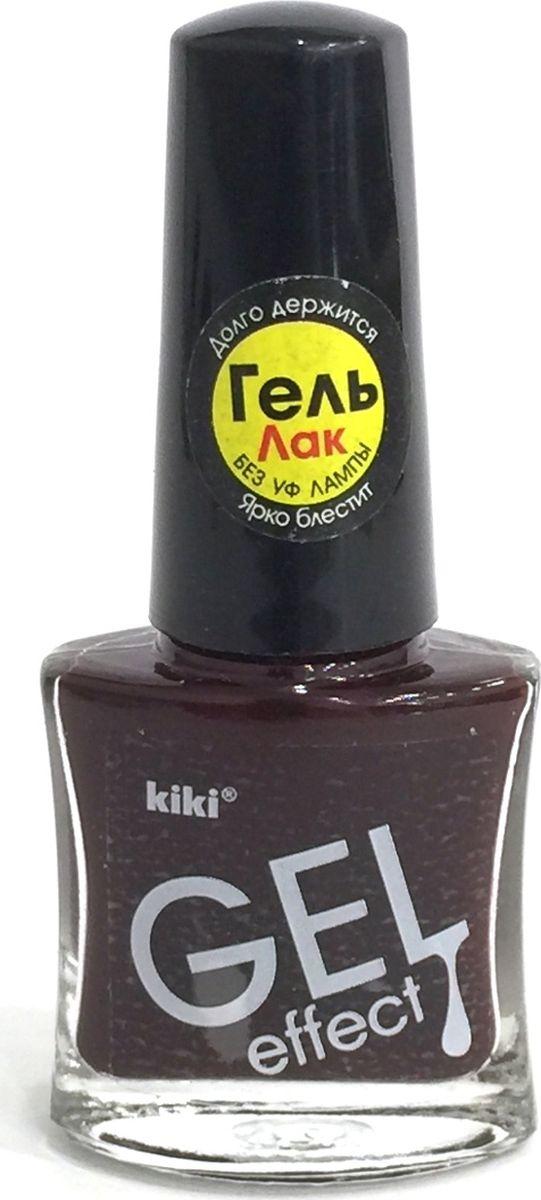 Kiki Лак для ногтей Gel Effect 015, 6 мл50060015KIKI GEL EFFECT - это лак с гелевым эффектом, его формула обладает главным преимуществом - она создает невероятный глянец на ногтях, образуя идеальное покрытие, не требующее сушки под УФ-лампой и специального средства для снятия. Удобная плоская кисточка позволяет нанести лак за одно-два движения.