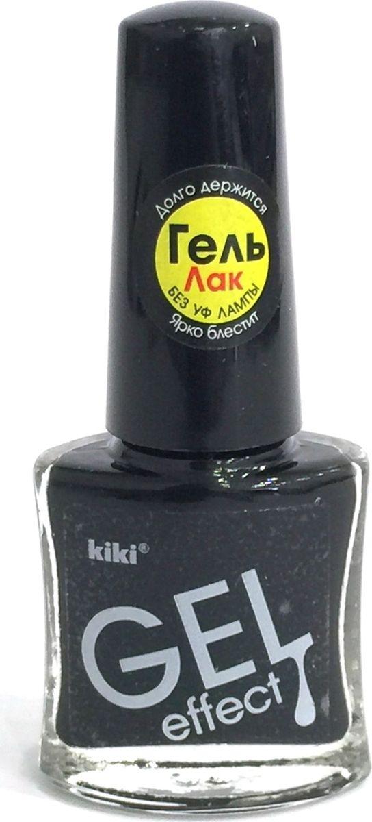 Kiki Лак для ногтей Gel Effect 016, 6 мл50060016KIKI GEL EFFECT - это лак с гелевым эффектом, его формула обладает главным преимуществом - она создает невероятный глянец на ногтях, образуя идеальное покрытие, не требующее сушки под УФ-лампой и специального средства для снятия. Удобная плоская кисточка позволяет нанести лак за одно-два движения.