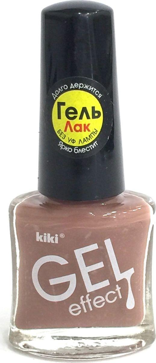 Kiki Лак для ногтей Gel Effect 017, 6 мл50060017KIKI GEL EFFECT - это лак с гелевым эффектом, его формула обладает главным преимуществом - она создает невероятный глянец на ногтях, образуя идеальное покрытие, не требующее сушки под УФ-лампой и специального средства для снятия. Удобная плоская кисточка позволяет нанести лак за одно-два движения.