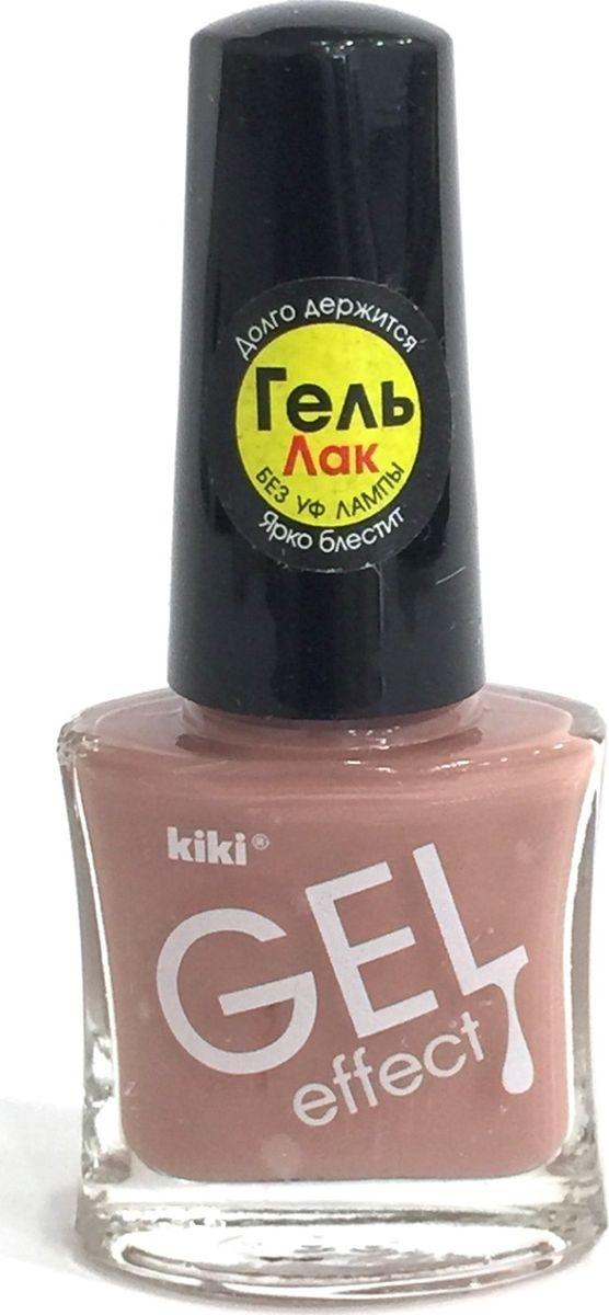 Kiki Лак для ногтей Gel Effect 030, 6 мл50060030KIKI GEL EFFECT - это лак с гелевым эффектом, его формула обладает главным преимуществом - она создает невероятный глянец на ногтях, образуя идеальное покрытие, не требующее сушки под УФ-лампой и специального средства для снятия. Удобная плоская кисточка позволяет нанести лак за одно-два движения.