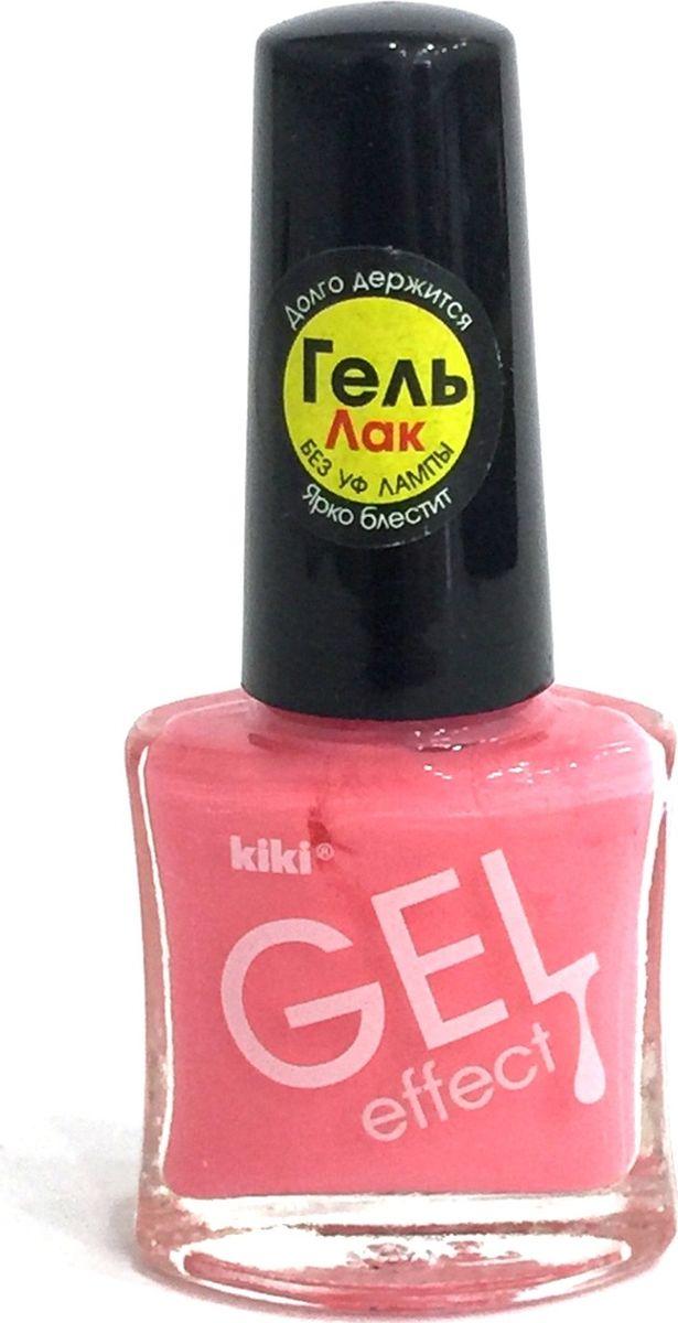 Kiki Лак для ногтей Gel Effect 036, 6 мл50060036KIKI GEL EFFECT - это лак с гелевым эффектом, его формула обладает главным преимуществом - она создает невероятный глянец на ногтях, образуя идеальное покрытие, не требующее сушки под УФ-лампой и специального средства для снятия. Удобная плоская кисточка позволяет нанести лак за одно-два движения.