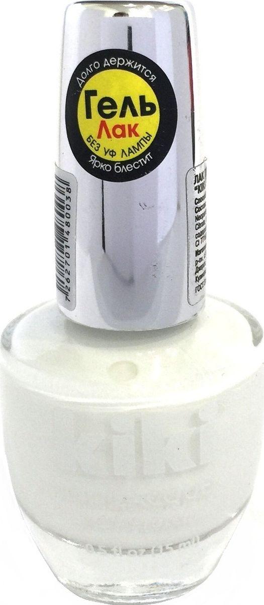 Kiki Лак для ногтей Silver Gel 003, 15 мл13101003KIKI GEL EFFECT - это лак с гелевым эффектом, его формула обладает главным преимуществом - она создает невероятный глянец на ногтях, образуя идеальное покрытие, не требующее сушки под УФ-лампой и специального средства для снятия. В коллекции представлены только самые модные и сочные оттенки.
