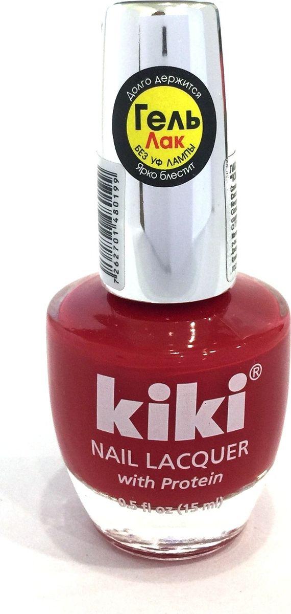 Kiki Лак для ногтей Silver Gel 019, 15 мл13101019KIKI GEL EFFECT - это лак с гелевым эффектом, его формула обладает главным преимуществом - она создает невероятный глянец на ногтях, образуя идеальное покрытие, не требующее сушки под УФ-лампой и специального средства для снятия. В коллекции представлены только самые модные и сочные оттенки.