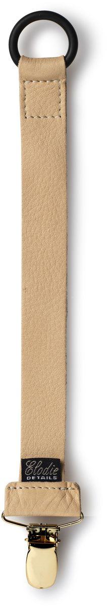 Elodie Details Клипса-держатель для соски-пустышки Leather от 0 месяцев цвет бежевый