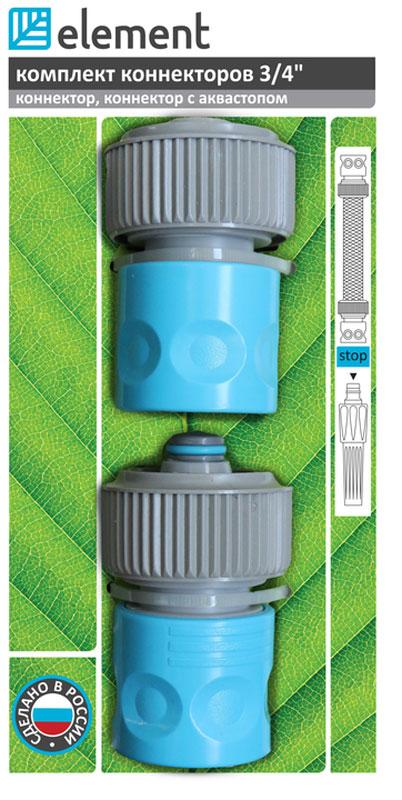 Комплект коннекторов Element, 3/4EWS1010Предназначен для соединения двух шлангов.