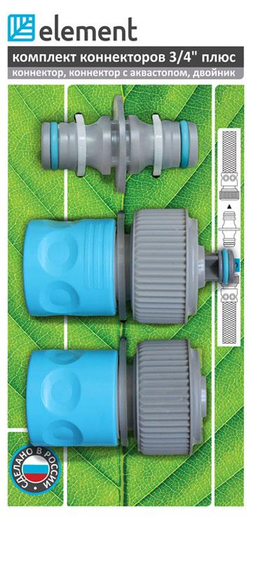 """Комплект коннекторов Element Плюс, 3/4""""EWS1016Комплект соединяющих элементов для одного шланга."""