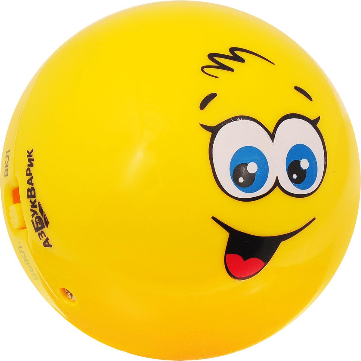 Азбукварик Музыкальная игрушка Веселый колобок цвет желтый