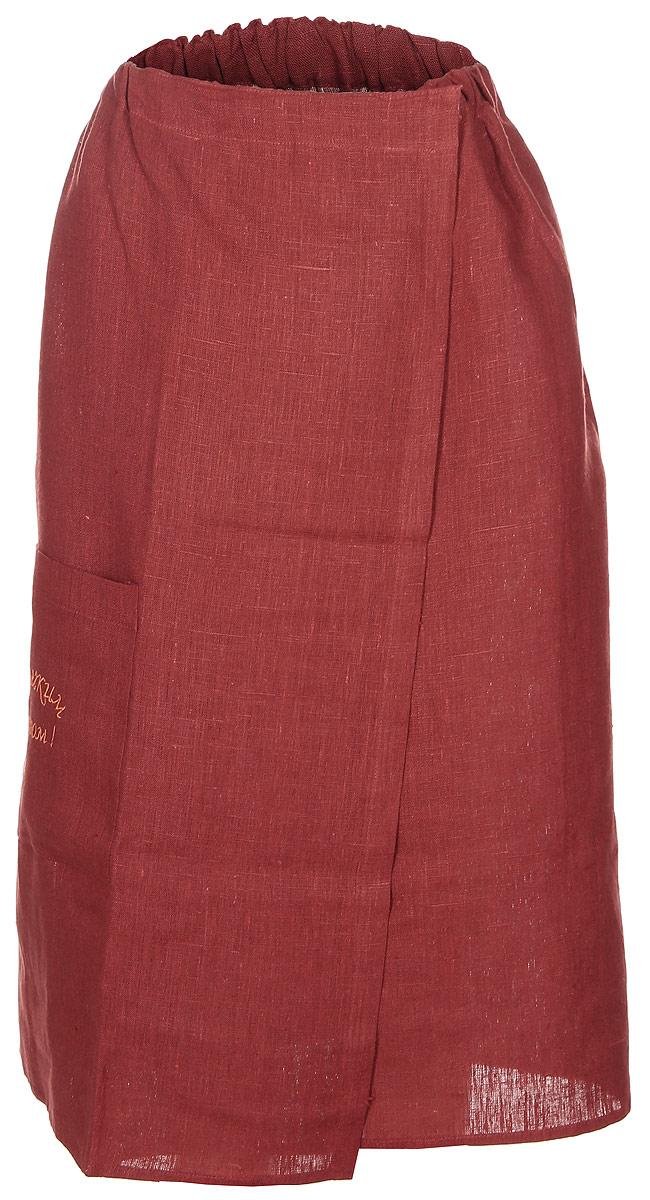 Килт для бани Гаврилов-Ямский Лен, женский, на липучке, цвет: бордовый, 80 x 145 см10со4456-1Женский килт (юбка) для бани и сауны Гаврилов-Ямский Лен выполнен из натурального льна и застегивается при помощи липучки. Килт имеет универсальный размер. Лицевая сторона изделия оснащена накладным карманом без застежки. Карман украшен вышивкой в виде надписи С легким паром!. Дающий в силу своих природных свойств охлаждающий эффект, лен - лучший материал для использования в бане и сауне. Лен - поистине, уникальный природный материал, экологичнее которого сложно придумать. История льна восходит к Древнему Египту: в те времена одежда из льна считалась достойной фараонов! На Руси лен возделывали с незапамятных времен - изделия из льняной ткани считались показателем достатка, а льняная одежда служила символом невинности и нравственной чистоты. Размер килта: 80 х 145 см.