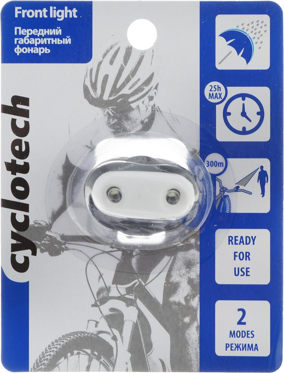 Фонарь велосипедный Cyclotech, габаритный, передний, цвет: черный, белыйCFL-4BLПередний габаритный велофонарь Cyclotech предназначен для обеспечения большей безопасности при поездках в темное время суток. Он легко крепится и снимается при необходимости. 2 ярких светодиода обеспечивают отличное освещение. Фонарь имеет 2 режима работы. Максимальное время работы: 25 часов. Максимальная видимость: 300 м.