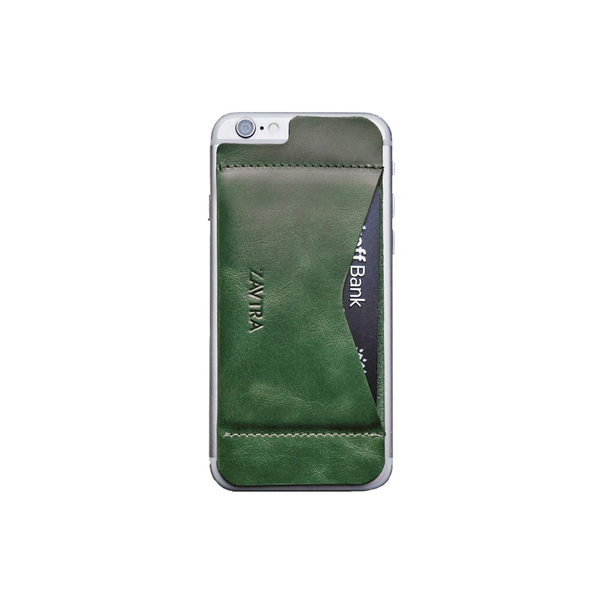 Кошелек Zavtra, цвет: темно-зеленый. zav02i6grezav02i6greДеньги изменились, а кошельки – нет. Сегодня не нужно носить с собой «котлеты» наличных или стопки кредитных карт, а большинство платежей можно сделать с помощью мобильного телефона. Мы решили сделать кошелёк, который отвечает запросам современного мира. Оригинальный формат продиктован изменившимся миром. Телефон и платежи теперь становятся по-настоящему неразделимы. Поэтому мы соединили финансы и смартфон в оригинальном и супер-удобном кошельке-накладке Zavtra.
