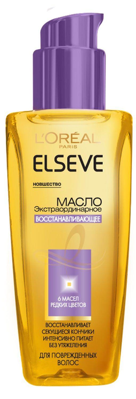 LOreal Paris Elseve Масло для волос Эльсев, Экстраординарное для секущихся кончиков, 100 млA7657902Магическая текстура и алхимия шести масел редких цветов восстанавливают волосы и преображают их в совершенную материю без утяжеления. До мытья: интенсивно восстанавливает секущиеся кончики. Перед укладкой: защищает волосы по всей длине. В любой момент: питает кончики, придает шелковистость и ослепительный блеск. Без утяжеления и жирности.