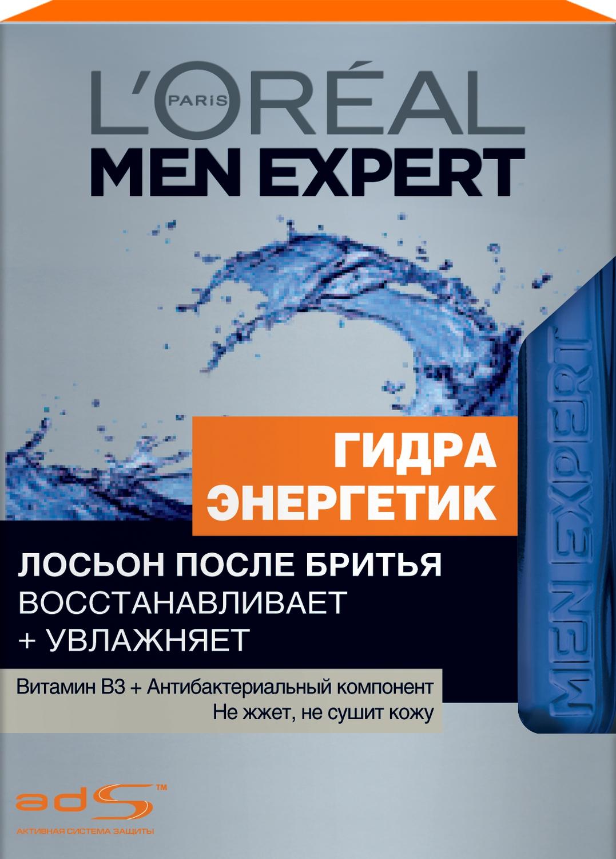 LOreal Paris Men Expert Лосьон после бритья Гидра Энергетик, с антибактериальным эффектом, увлажняющий, восстанавливающий, 100 млA7469700Заряженный витамином В3 и антибактериальным компонентом, лосьон LOreal Paris Men Expert. Гидра энергетик разработан специально, чтобы предотвратить высыпания и раздражения на коже. Протестирован под дерматологическим контролем.