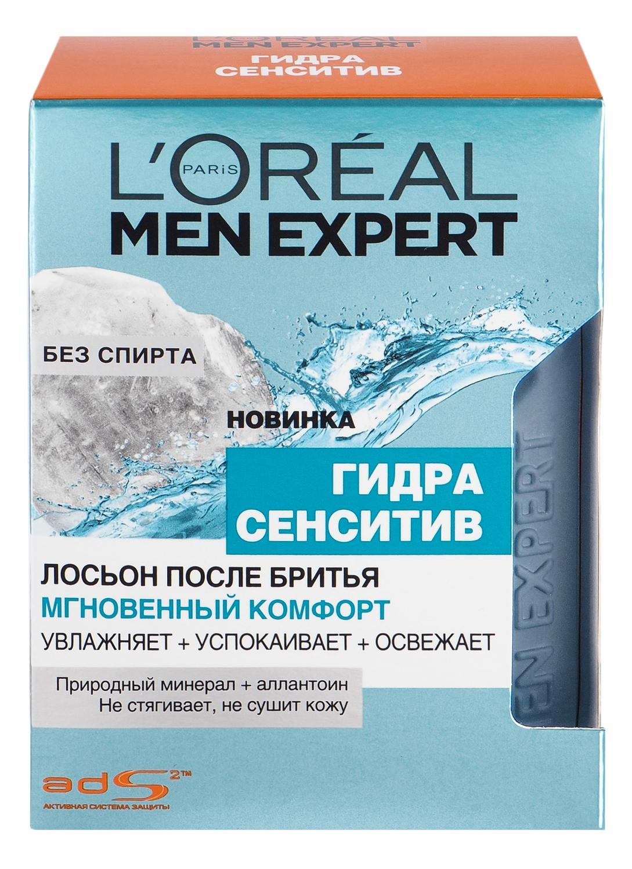 LOreal Paris Men Expert Лосьон после бритья Гидра Сенситив, Мгновенный комфорт, для чувствительной кожи, увлажняющий, успокаивающий, 100 млA8168601Обогащенная аллантоином и природным минералом, мощными активными ингредиентами, обладающими ухаживающими свойствами, освежающая формула лосьона без спирта создана специально, чтобы успокоить поврежденную от бритья кожу и обеспечить оптимальный комфорт, защищая кожу от пересыхания и предупреждая чувство стянутости и дискомфорт.