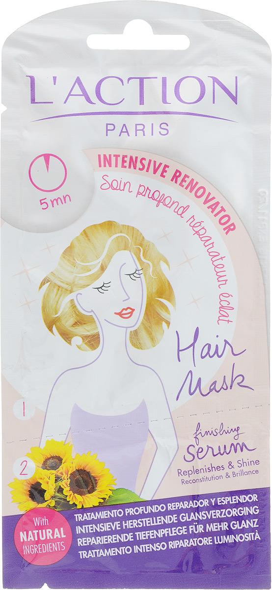 Laction Маска для волос восстанавливающая блеск, 15мл+3,5мл577074Благодаря активным компонентам на основе семян подсолнечника это растительное средство восстанавливает структуру волос. Обогащенное витаминами, оно защищает волосы от агрессивного воздействия шампуней, красящих веществ и УФ-лучей. Рапсовое и пальмовое масла делают волосы мягкими и сияющими здоровьем.