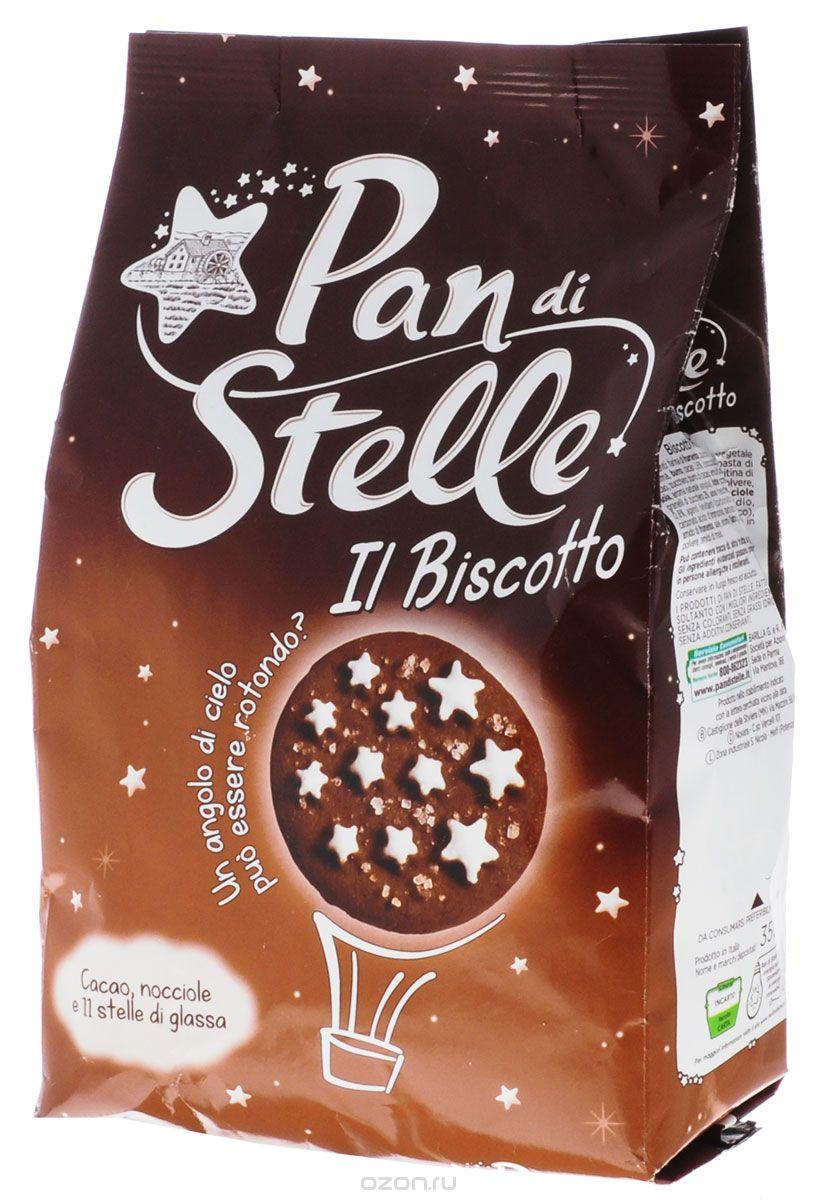 Mulino Bianco Pan di Stelle печенье песочное, 350 г8076809500302Mulino Bianco Pan di Stelle - удивительно вкусное, натуральное рассыпчатое шоколадное печенье, приготовленное на основе итальянского домашнего рецепта. Отлично подойдет в качестве десерта на каждый день.