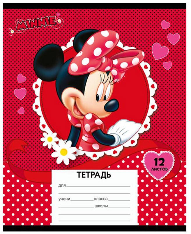 Disney Тетрадь Минни 12 листов в линейку вид 4
