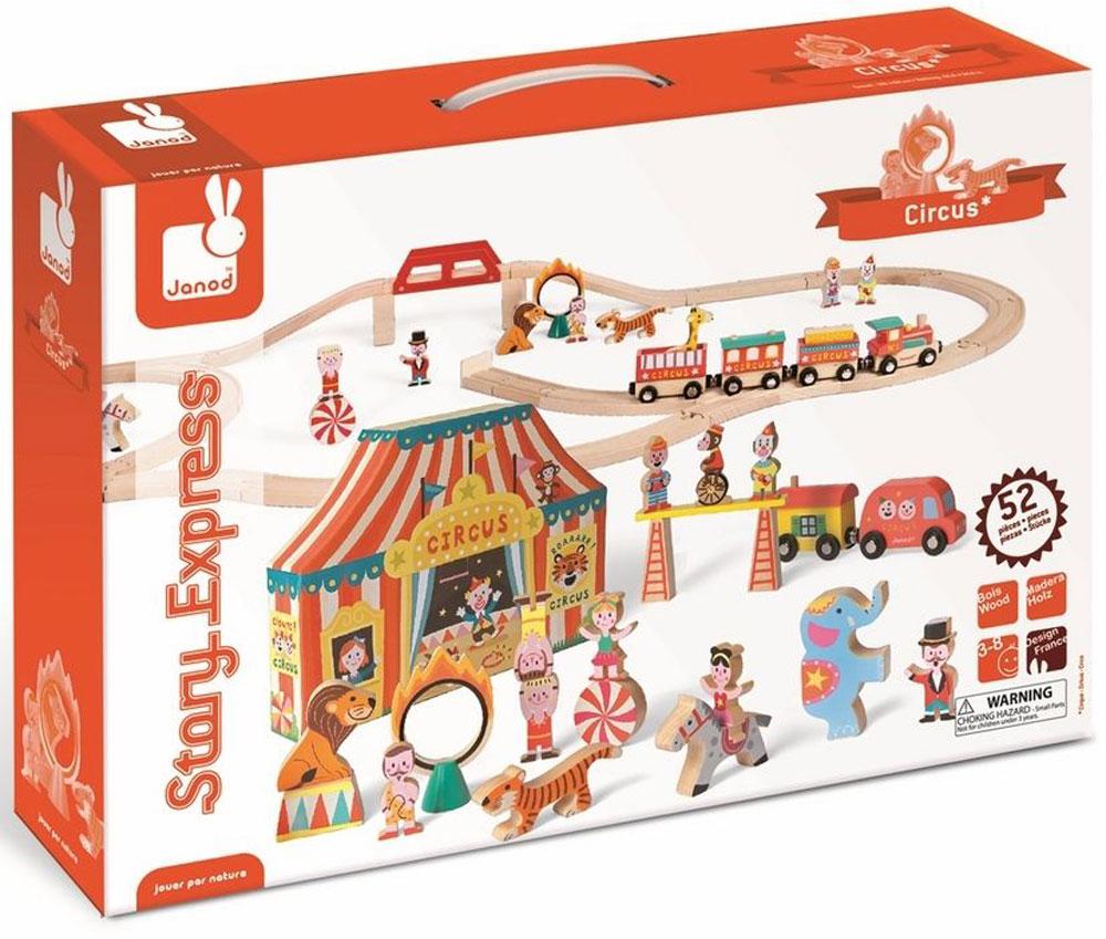 Janod Набор игровой Цирк 19 игрушек поезд 26 элементов ж/д полотна J08521