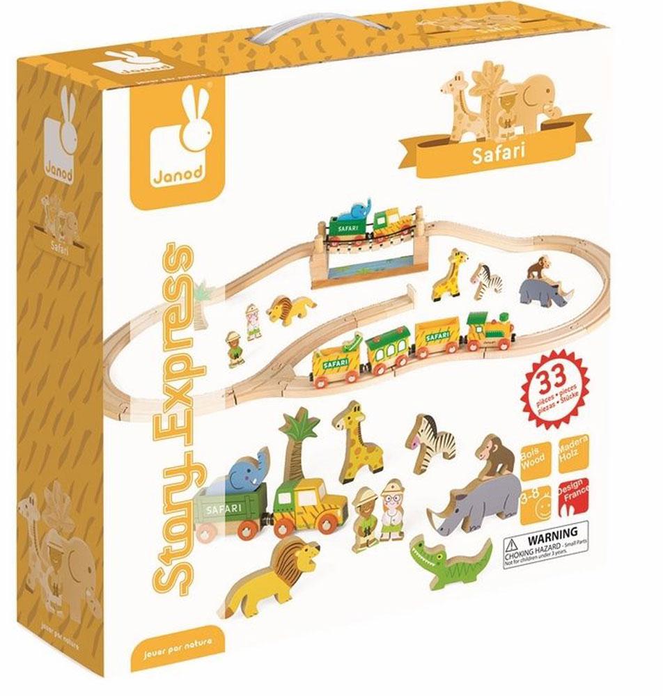 Janod Набор игровой Сафари 12 игрушек поезд 17 элементов ж/д полотна J08543