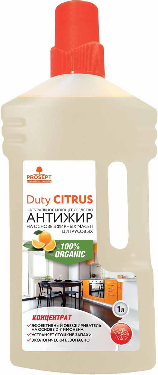 Средство для обезжиривания поверхностей и удаления стойких запахов Prosept Duty Citrus, концентрат, 1 л121-1Моющее средство на основе Д-лимонена для мытья полов, стен, рабочих поверхностей, кухонного оборудования. Может использоваться в качестве пятновыводителя при чистке твердых поверхностей и при стирке белья. Удаляет органические загрязнения – растительные и животные жиры, масло, сажу, копоть, смолу. Устраняет стойкие запахи, в том числе запах рыбы, оставляя выраженный апельсиново-лимонный аромат.
