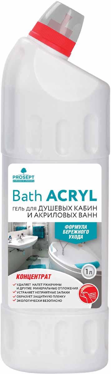 Средство для чистки акриловых поверхностей и душевых кабин Prosept Bath Acryl, концентрат, 1 л189-1Кислотное чистящее гелеобразное средство на основе лимонной кислоты. Для мытья душевых кабин, акриловых и других поверхностей, требующих деликатного ухода. Бережно удаляет ржавчину, известковые и другие минеральные отложения. Удаляет неприятные запахи. Замедляет последующее загрязнение за счет образования защитной пленки.