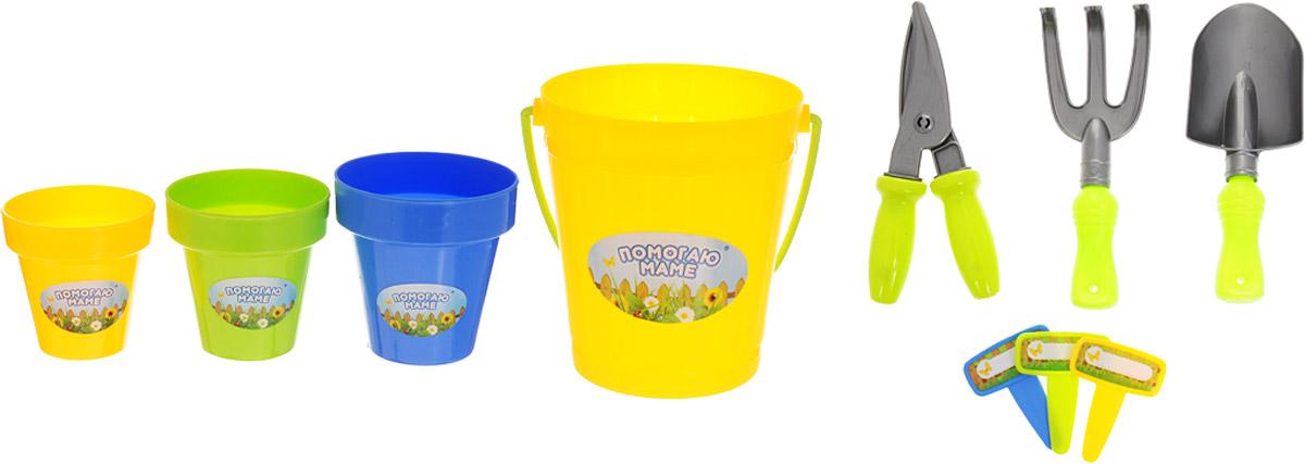 ABtoys Набор для юного садовода Помогаю Маме 10 предметов