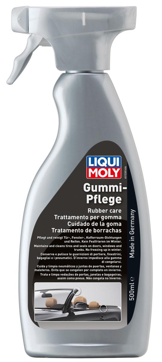 Средство для ухода за резиной Liqui Moly, 500 мл1538Средство для ухода за резиной Liqui Moly - высокоэффективное средство для восстановления эластичности резиновых уплотнителей дверей, окон, багажника и других уплотнителей кузова и салона автомобиля. Очищает, защищает и ухаживает, придавая уплотнителям обновленный внешний вид. Предотвращает примерзание зимой. Глубоко проникает в резиновую поверхность, обеспечивая ее долговременную эксплуатацию. Также оптимально подходит для ухода и глубокой чистки автомобильных шин и напольных резиновых ковриков. Уважаемые клиенты! Обращаем ваше внимание на то, что упаковка может иметь несколько видов дизайна. Поставка осуществляется в зависимости от наличия на складе.