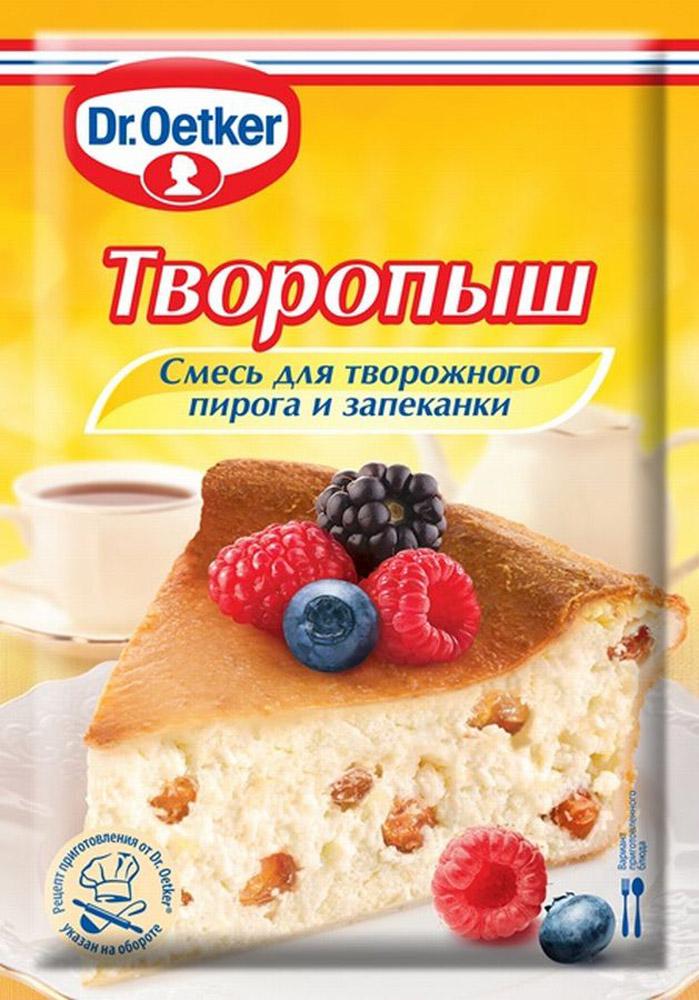 Dr.Oetker смесь для творожного пирога и запеканки Творопыш, 60 г1-84-002003Смесь для творожного пирога и запеканки Dr.Oetker Творопыш придает выпечке пышность и воздушность.
