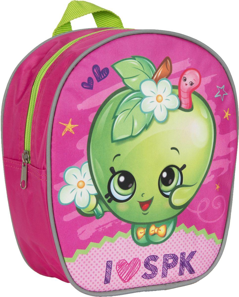Shopkins Рюкзак дошкольный малый 3179031790Очаровательный дошкольный рюкзачок «Шопкинс» – это невероятно привлекательный аксессуар для вашей малышки. В его внутреннем отделении на молнии легко поместятся не только игрушки, но даже тетрадка или книжка. Благодаря регулируемым лямкам, рюкзачок подходит детям любого роста. Удобная ручка помогает носить аксессуар в руке или размещать на вешалке. Износостойкий материал с водонепроницаемой основой и подкладка обеспечивают изделию длительный срок службы и помогают держать вещи сухими в дождливую погоду. Аксессуар декорирован ярким принтом (сублимированной печатью), устойчивым к истиранию и выгоранию на солнце. Размер: 22х25х9 см.