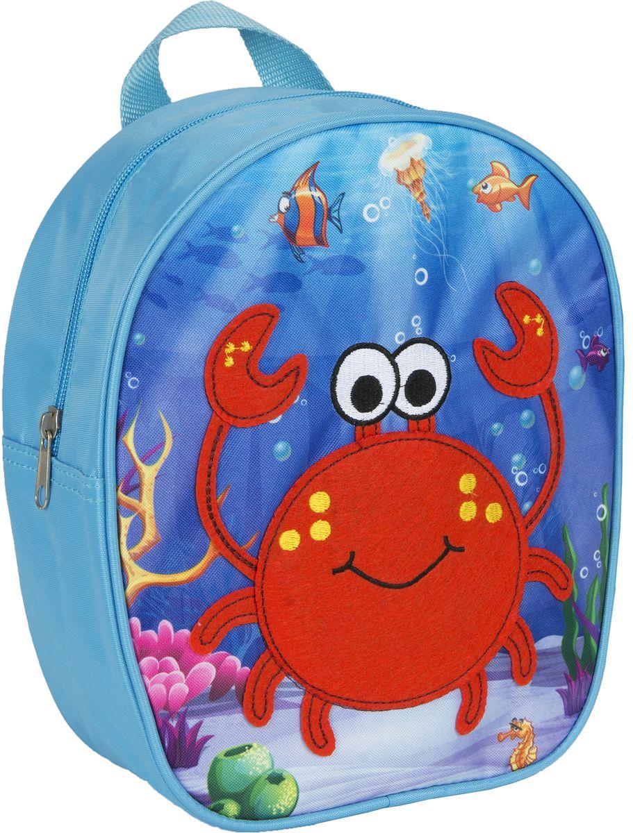 Росмэн Рюкзак дошкольный Краб 3200832008Симпатичный дошкольный рюкзачок «Краб» ТМ «РОСМЭН – это удобный, легкий и компактный аксессуар для вашего малыша, который обязательно пригодится для прогулок и детского сада. В его внутреннее отделение на молнии можно положить игрушки, предметы для творчества или книжку формата А5. Благодаря регулируемым лямкам, рюкзачок подходит детям любого роста. Удобная ручка помогает носить аксессуар в руке или размещать на вешалке. Износостойкий материал с водонепроницаемой основой и подкладка обеспечивают изделию длительный срок службы и помогают держать вещи сухими в сырую погоду. Аксессуар декорирован ярким принтом (сублимированной печатью), устойчивым к истиранию и выгоранию на солнце, аппликацией из фетра, вышивкой . Размер: 22х25х9 см.