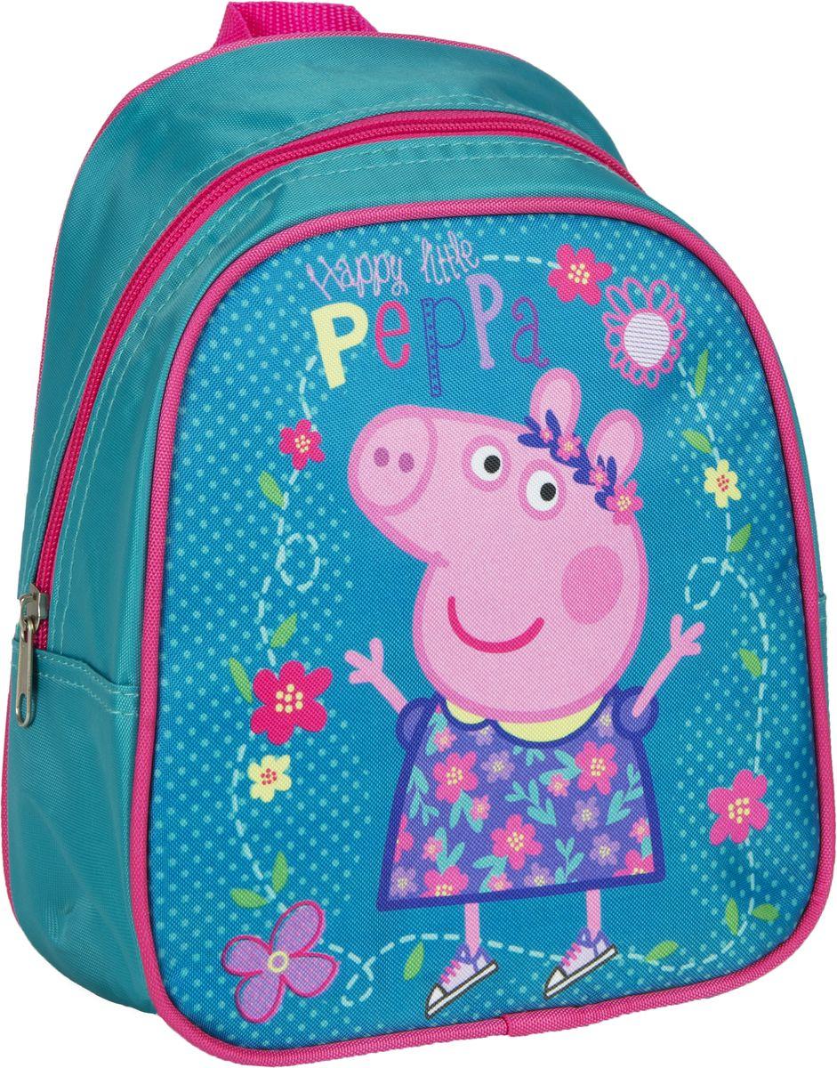 Peppa Pig Рюкзак дошкольный малый 3204132041Легкий и компактный дошкольный рюкзачок «Свинка Пеппа» – это красивый и удобный аксессуар для вашего ребенка. В его внутреннем отделении на молнии легко поместятся не только игрушки, но даже тетрадка или книжка. Благодаря регулируемым лямкам, рюкзачок подходит детям любого роста. Удобная ручка помогает носить аксессуар в руке или размещать на вешалке. Износостойкий материал с водонепроницаемой основой и подкладка обеспечивают изделию длительный срок службы и помогают держать вещи сухими в дождливую погоду. Аксессуар декорирован ярким принтом (сублимированной печатью), устойчивым к истиранию и выгоранию на солнце. Размер: 23х19х8 см.