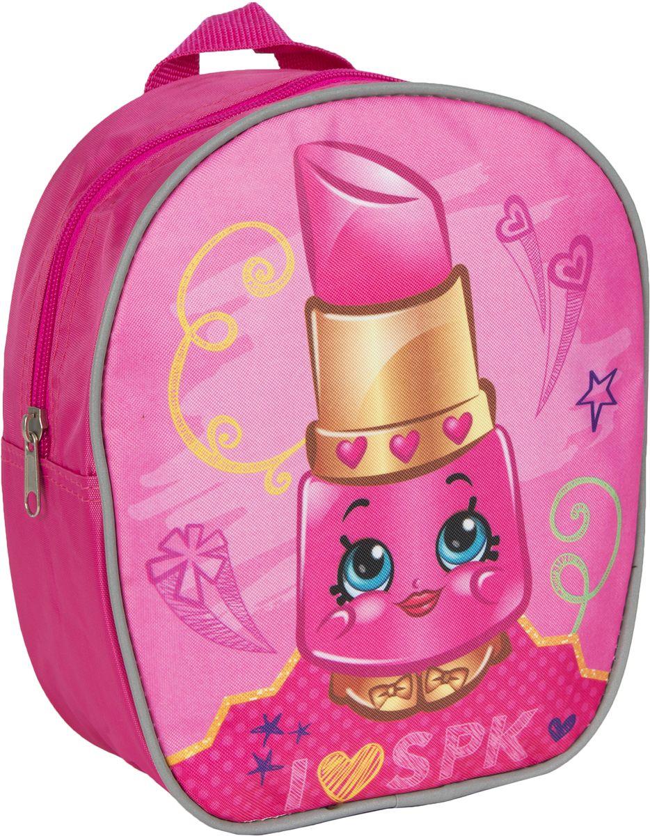 Shopkins Рюкзак дошкольный для девочки цвет розовый золотистый32223Рюкзачок для дошкольника Шопкинс - это практичная, удобная и привлекательная находка для вашего ребенка. В его внутреннем отделении на молнии легко поместятся не только игрушки, но даже тетрадка или книжка. Благодаря регулируемым лямкам, рюкзачок подходит детям любого роста. Удобная ручка помогает носить аксессуар в руке или размещать на вешалке. Износостойкий материал с водонепроницаемой основой и подкладка обеспечивают изделию длительный срок службы и помогают держать вещи сухими в дождливую погоду. Аксессуар декорирован ярким принтом с изображением стилизованного флакончика помады (сублимированной печатью), устойчивым к истиранию и выгоранию на солнце.