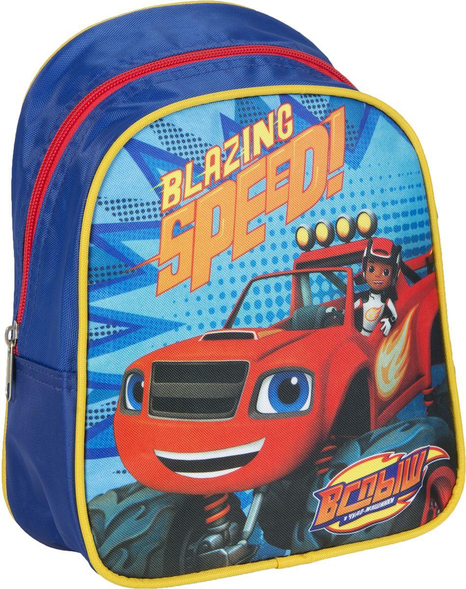Blaze Рюкзак дошкольный малый 3229932299Легкий и компактный дошкольный рюкзачок «Вспыш» – это красивый и удобный аксессуар для вашего ребенка. В его внутреннем отделении на молнии легко поместятся не только игрушки, но даже тетрадка или книжка. Благодаря регулируемым лямкам, рюкзачок подходит детям любого роста. Удобная ручка помогает носить аксессуар в руке или размещать на вешалке. Износостойкий материал с водонепроницаемой основой и подкладка обеспечивают изделию длительный срок службы и помогают держать вещи сухими в дождливую погоду. Аксессуар декорирован ярким принтом (сублимированной печатью), устойчивым к истиранию и выгоранию на солнце. Размер: 23х19х8 см.