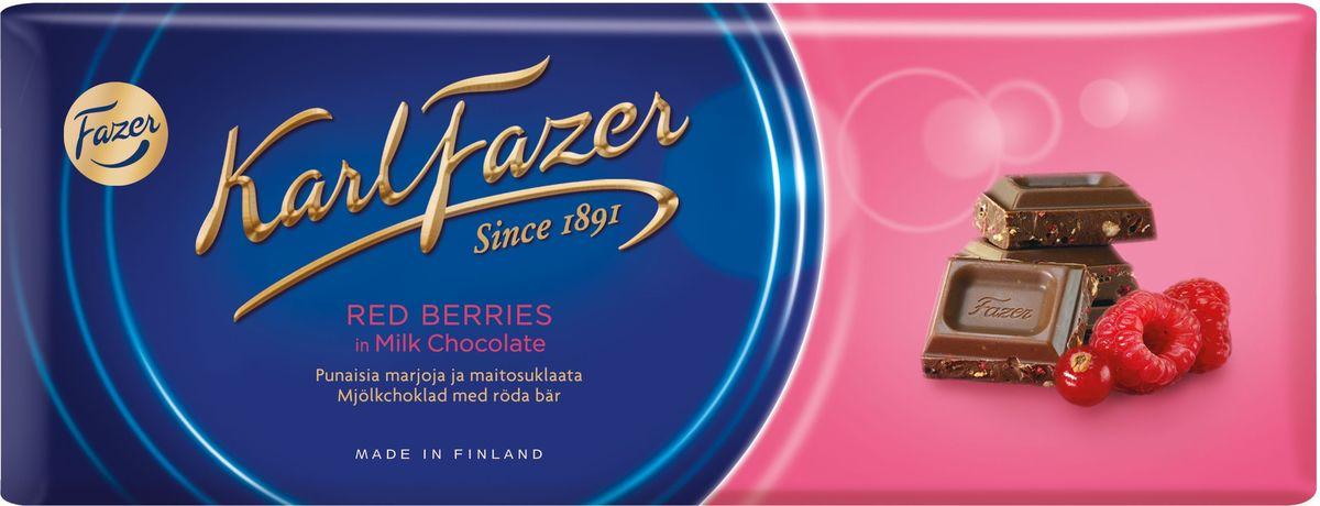 Karl Fazer молочный шоколад с клюквой и малиной, 200 г5722Широкий ассортимент плиток Karl Fazer из молочного и темного шоколада с классическими и уникальными начинками. Выпущенный в 1922 году, молочный шоколад Karl Fazer стал классикой. С самого начала он был известен своей синей упаковкой с золотой росписью Карла Фацера. Молочный шоколад Karl Fazer изготавливается из свежего молока и ингредиентов самого высокого качества. Это позволяет создавать особый, мягкий вкус молочного шоколада, который знают и любят во многих странах мира.