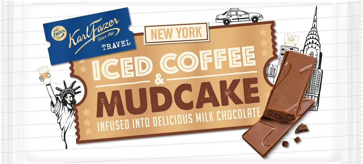 Karl Fazer молочный шоколад со вкусом кофе и кусочками шоколадного кекса, 130 г5897Карл Фацер был большим любителем путешествий и собирал необычные вкусы из разных стран. Следуя за ним, приглашаем вас в тур по самым сладким городам. Откройте мир с шоколадом Karl Fazer Travel!