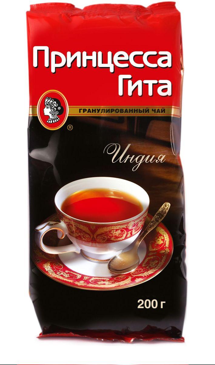 Принцесса Гита Медиум черный гранулированный чай, 200 г