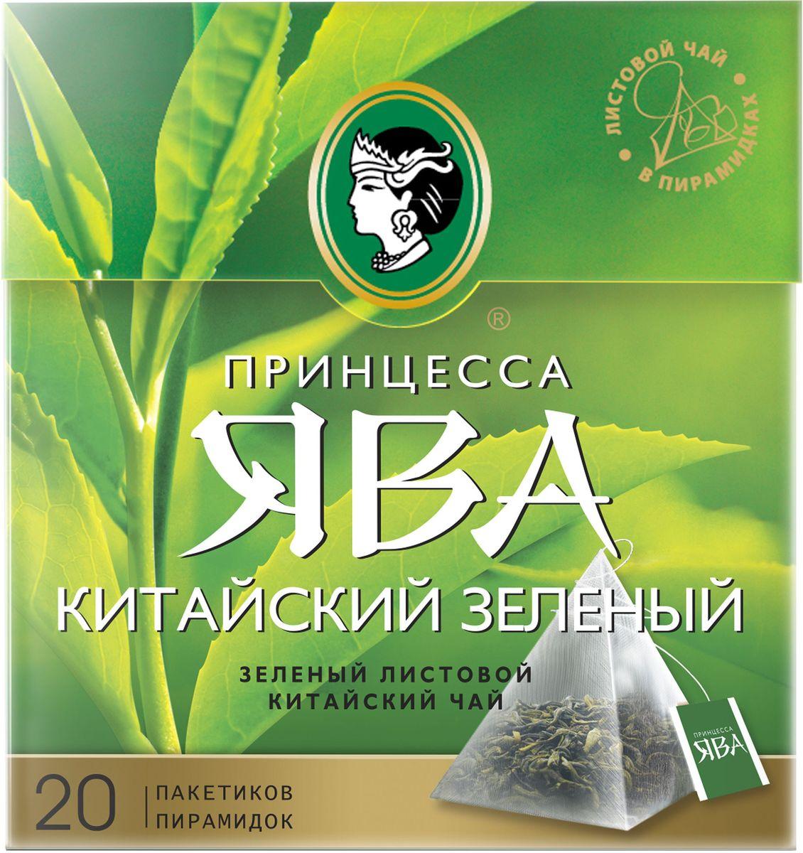 Принцесса Ява чай зеленый в пирамидках, 20 шт