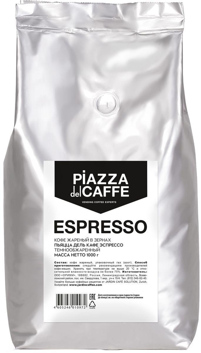 Piazza del Caffe Espresso кофе в зернах, 1 кг1097-06Плотный сбалансированный кофе высшего сорта с оттенками темного шоколада и долгим приятным послевкусием. Разработан кофейными экспертами специально для вендинговых аппаратов.