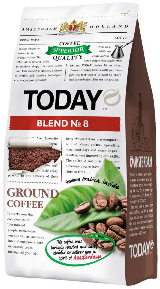 Today Blend кофе молотый №8, 200 г5060300570455Arabica Blend №8 из лучших кофейных зерен южноамериканской Арабики, искусно обжаренных для вас. Вкус кофе плотный, слегка маслянистый с пикантной горьковато-сладкой нотой. Аромат яркий с еле уловимой горечью в послевкусии. Arabica Blend №8 понравится вам. Попробуйте особенный кофе сегодня и пейте всегда, наслаждаясь...