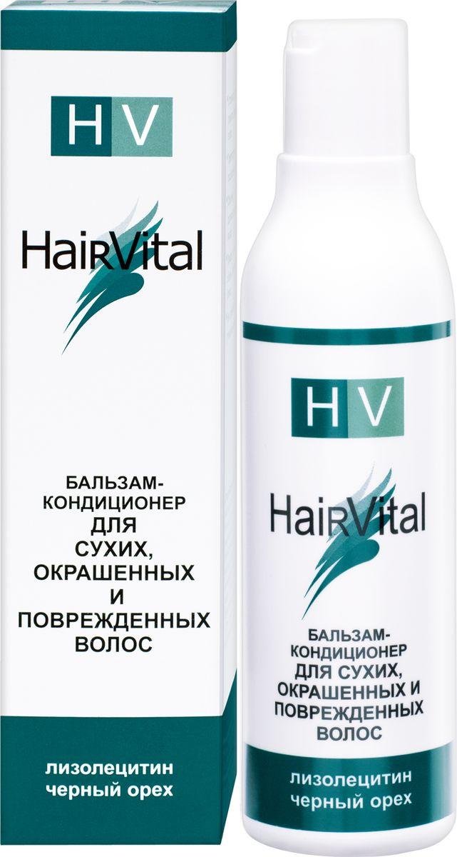 Hair Vital Бальзам-кондиционер для сухих, окрашенных и поврежденных волос, 200 мл65062• Устраняет сухость и ломкость поврежденных волос • Препятствует расщеплению кончиков • Облегчает расчесывание и укладку волос • Придает волосам объем, эластичность и блеск • Не склеивает и не утяжеляет волосы Активные компоненты: экстракт черного ореха, лизолецитин, витамин Е