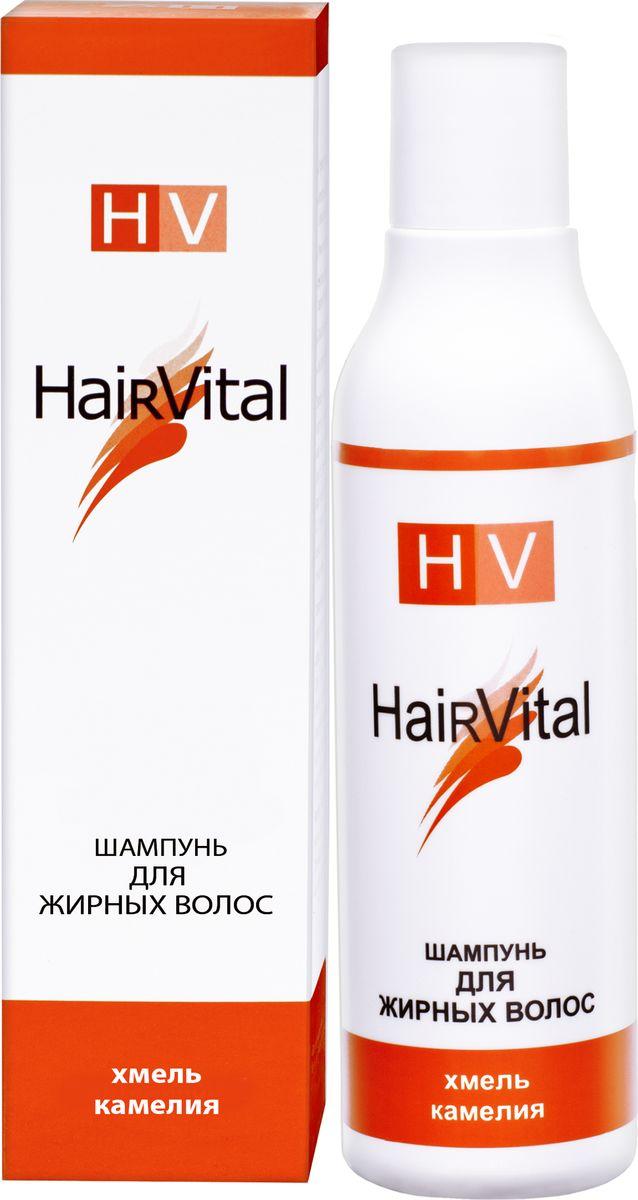Hair Vital Шампунь для жирных волос, 200 мл62001• Снижает повышенную жировую секрецию • Препятствует быстрому загрязнению • Возвращает волосам силу, пышность и объем • Предотвращает появление перхоти • Уменьшает зуд и раздражение Активные компоненты: пироктон оламин, касторовое масло, экстракты камелии и хмеля