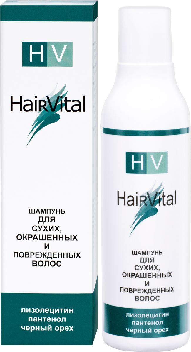 Hair Vital Шампунь для сухих, окрашенных и поврежденных волос, 200 мл72243• Улучшает микроциркуляцию волосяных фолликулов • Питает и восстанавливает поврежденные волосы • Оказывает выраженный увлажняющий эффект • Придает волосам блеск и эластичность • Подходит для ежедневного использования Активные компоненты: экстракт черного ореха, гидролизат кератина, лизолецитин, пантенол