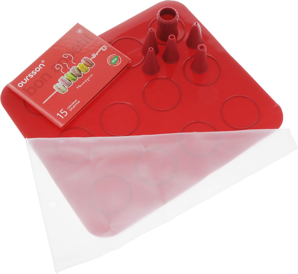 Набор для выпечки макарун Oursson, цвет: красный, 8 предметовBW3150SS/MCНабор для выпечки Oursson состоит из силиконового коврика для 12 мини-пирожных, кондитерского мешочка, 5 насадок. А также в комплект входит книга с рецептами как приготовить 15 разных Макарун. Коврик изготовлен из высококачественного силикона, выдерживающего температуру от -20°C до +220°C. Если вы любите побаловать своих домашних вкусным и ароматным угощением по вашему оригинальному рецепту, то формы Oursson как раз то, что вам нужно! Можно использовать в духовом шкафу и микроволновой печи. Подходит для морозильной камеры и мытья в посудомоечной машине.