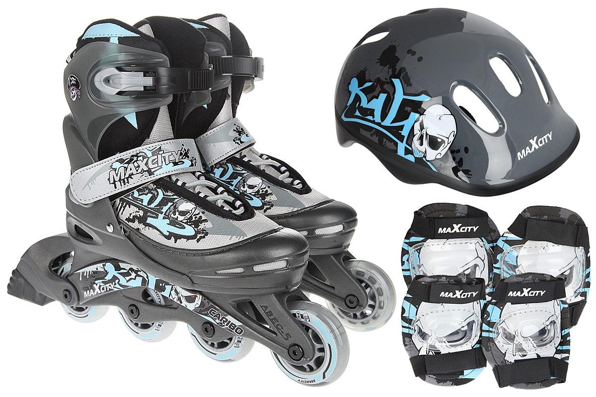Комплект MaxCity Caribo Combo Boy: коньки роликовые раздвижные, защита, шлем, цвет: серый, голубой, черный. Размер 30/33