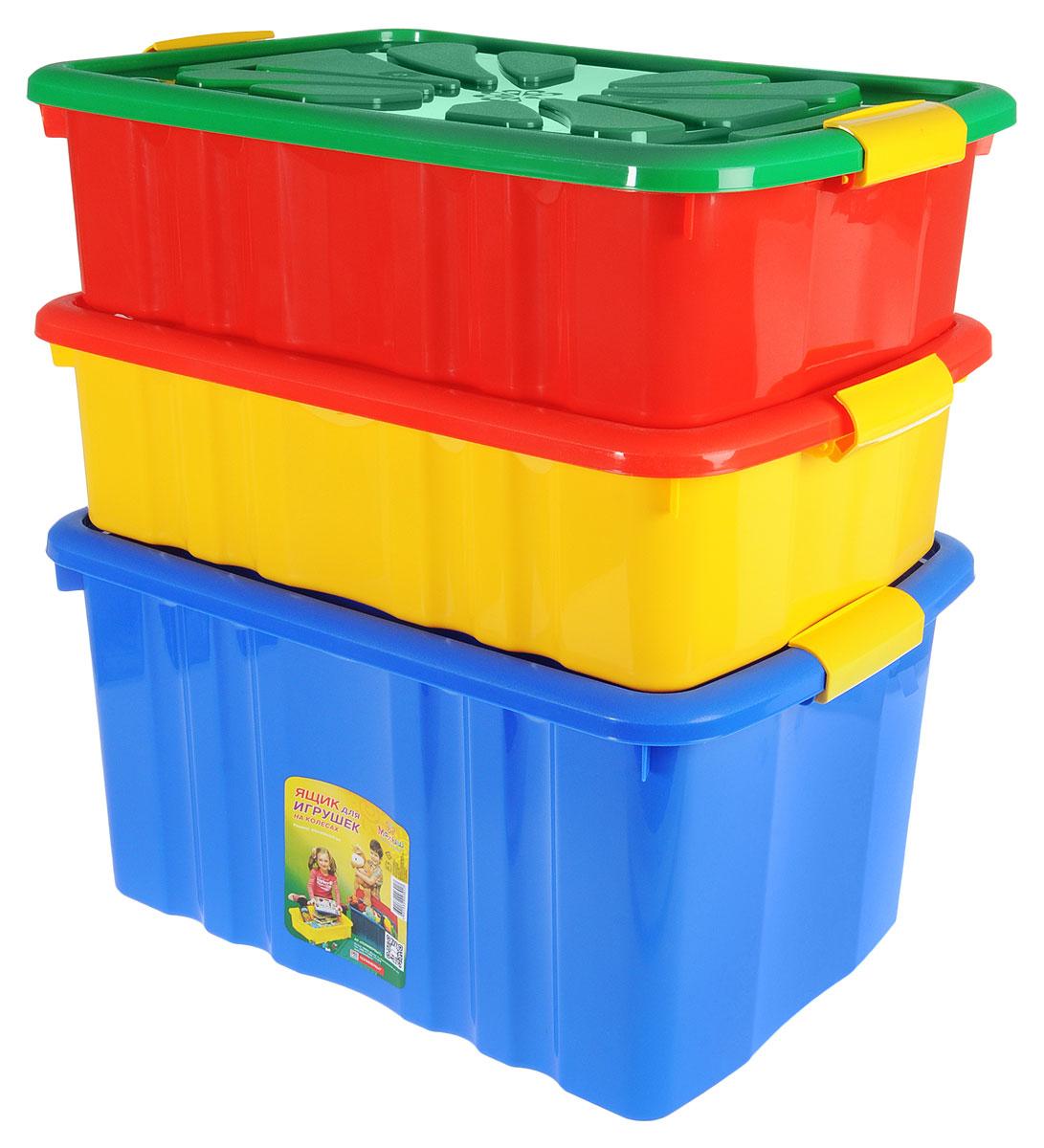 """Набор ящиков для игрушек """"Полимербыт"""", на колесах, с крышками, 3 шт SGHPBKP10"""