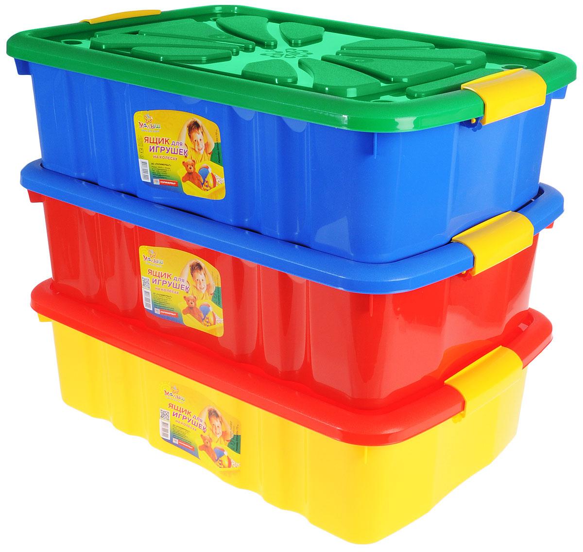 """Набор ящиков для игрушек """"Полимербыт"""", на колесах, с крышками, 3 шт. SGHPBKP11"""