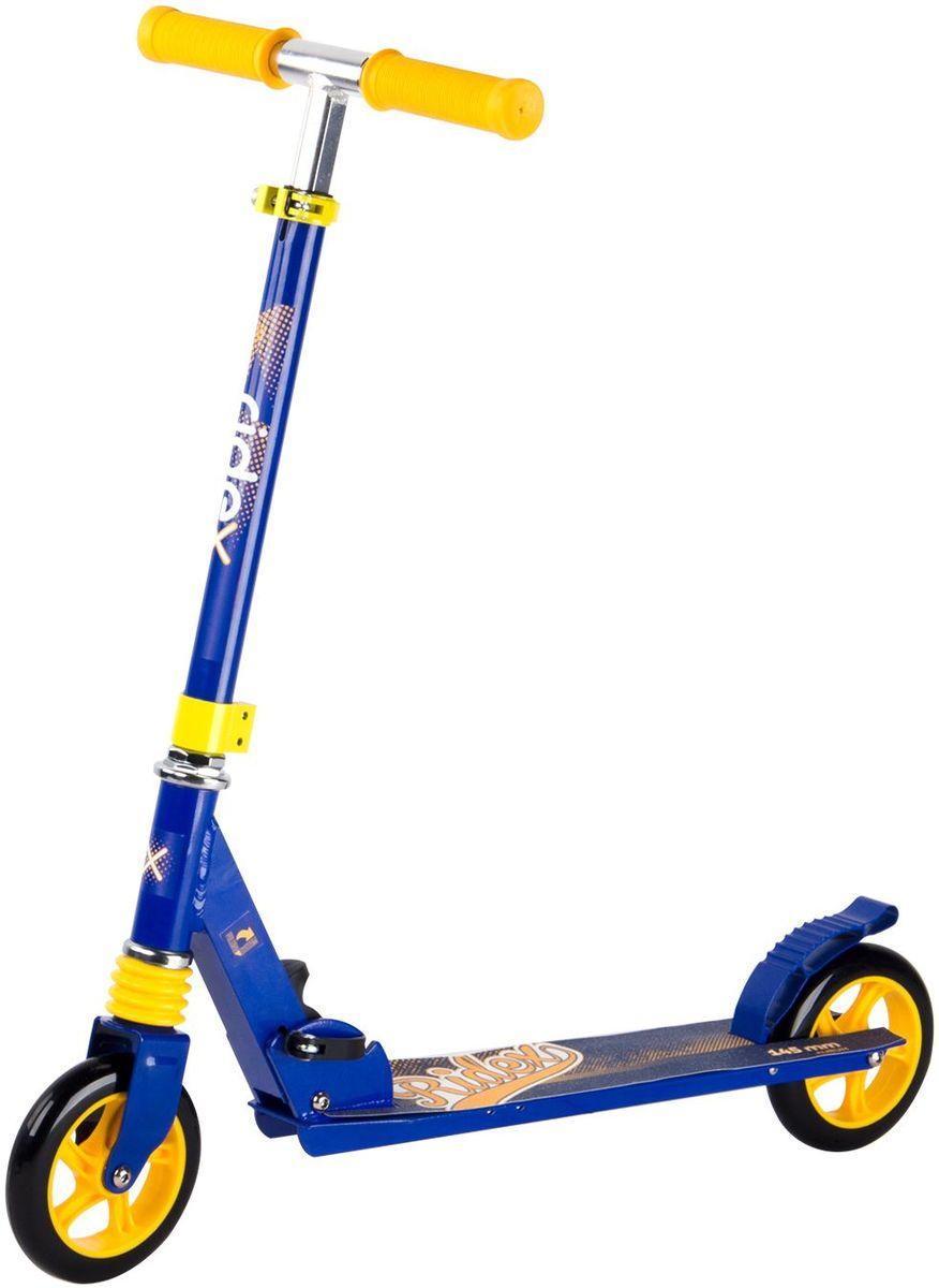 Самокат Ridex Aurum, 2-колесный, цвет: синий, желтый, 145 ммУТ-00009705Достойная модель для передвижения юных райдеров - самокат бренда Ridex с колесами 145 миллиметров. Передний амортизатор минимизирует вибрации от движения для более мягкой езды. Рифленая поверхность тормоза обеспечит прочное сцепление с ногой при торможении, тем самым повысив уровень безопасности Вашего ребенка. Алюминиевая конструкция гарантирует прочность и износостойкость самоката, а резиновые ручки обеспечивают более уверенное сцепление с ладонями, что делает катание наиболее приятным и комфортным. Яркое цветовое сочетание обеспечит задорное настроение Вашему ребенку и всем его друзьям!