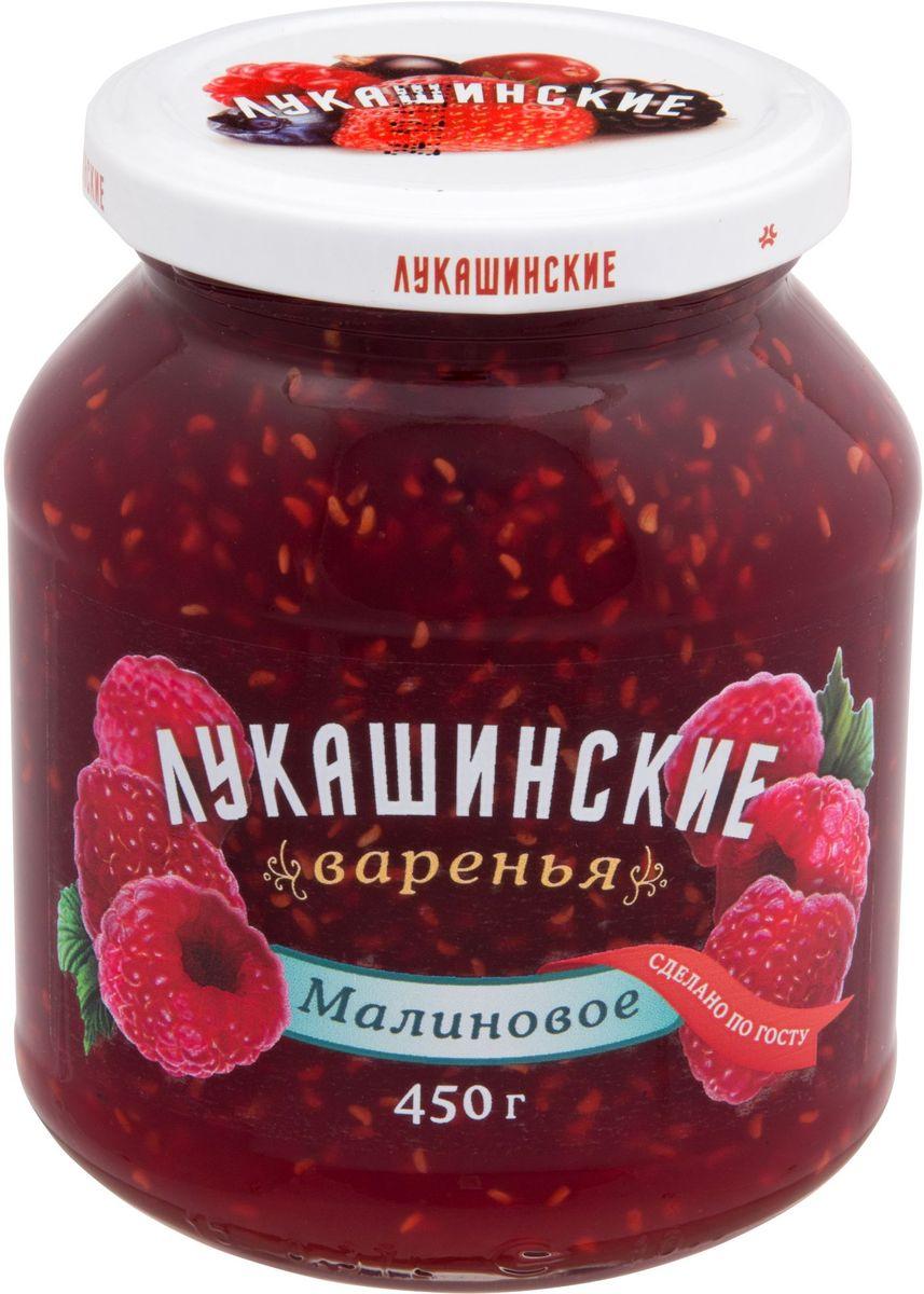 Лукашинские варенье малиновое, 450 г